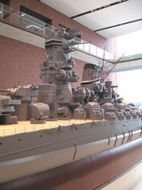 戦艦大和艦橋前