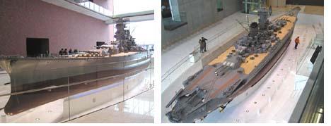 戦艦大和ミュージアム