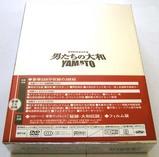 DVD本体箱02