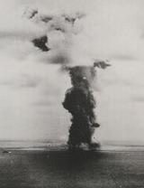 大爆発をおこした大和