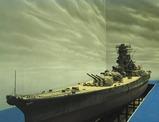 戦艦大和模型加工前