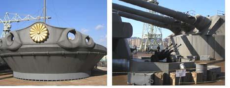 戦艦大和ロケセット