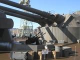 大和ロケセット第二主砲塔