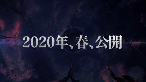 20191117-005835