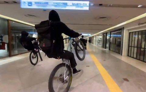 20191113暴走自転車