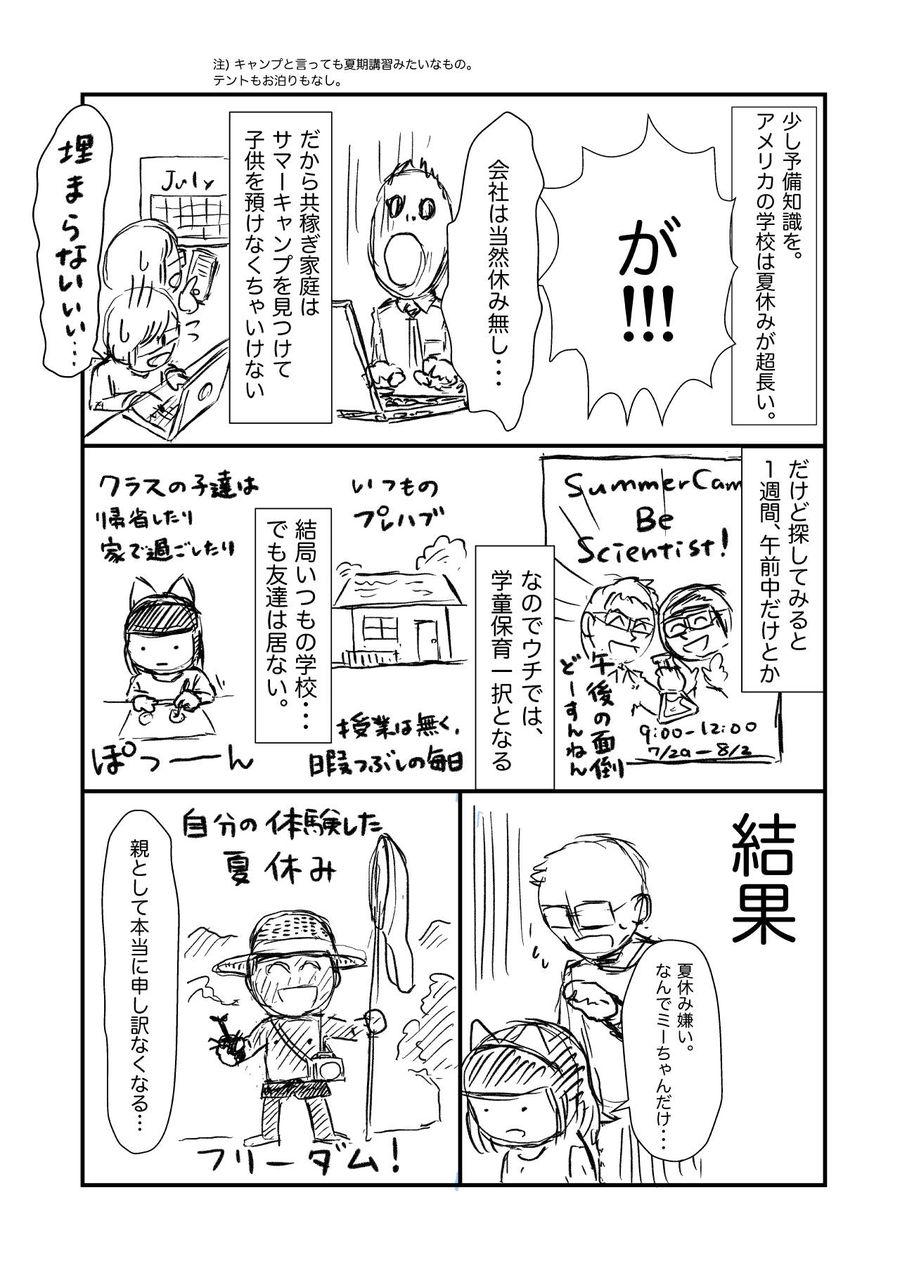 コミック3_出力_002