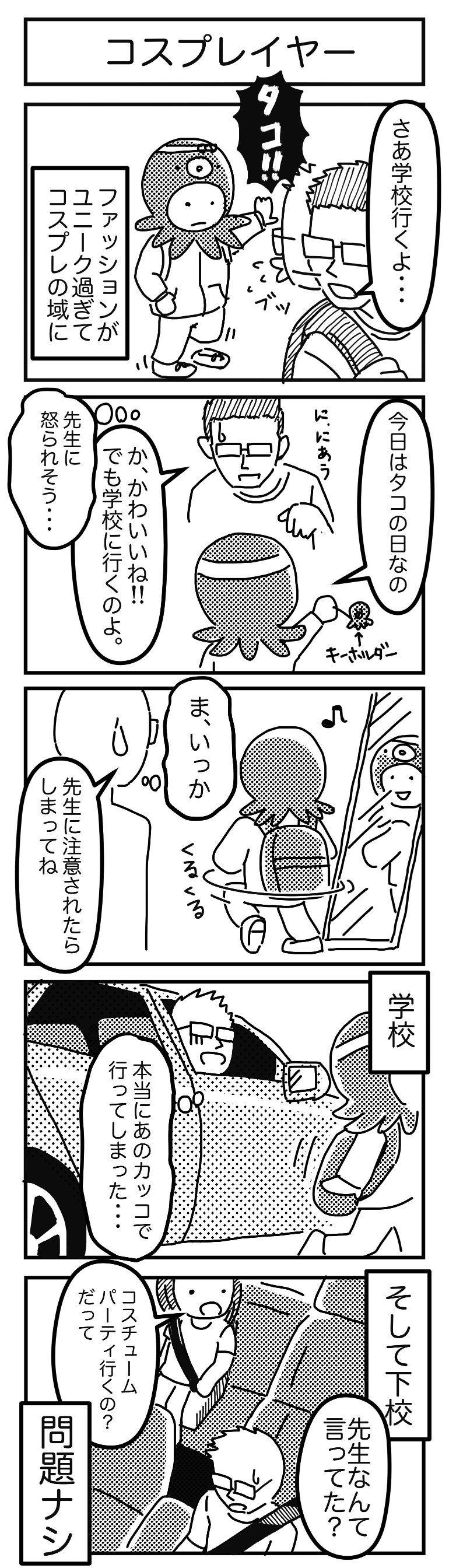 039_コスプレイヤー