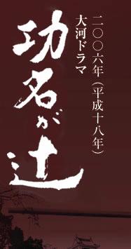 劇団たぬきの元気が出るブログ                sfc0361