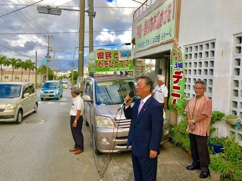 小沢 沖縄
