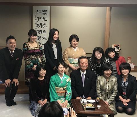 2018 小沢新年会 suzuki1