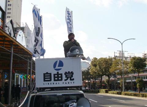 13 松田