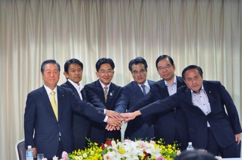 12 野党共闘