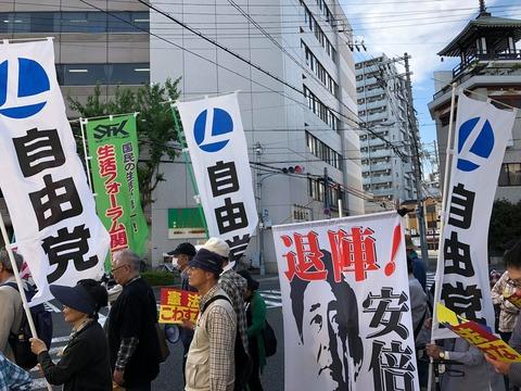 3 憲法 大阪1