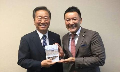 小沢+山本 2018.12