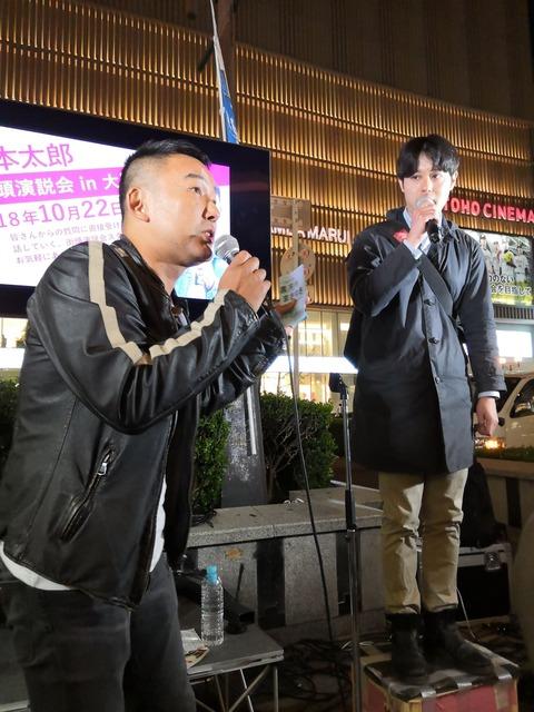 2018 10 太郎 大阪3