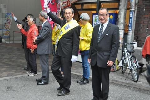 服部 渡辺 2017 10 20