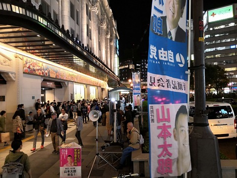 2018 10 太郎 大阪1