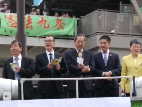共闘 2017 3 20   3
