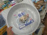 アルミ製 Cool 猫鍋