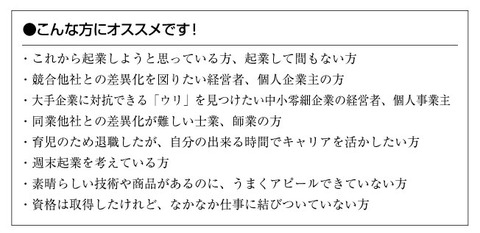 kokuchi-3
