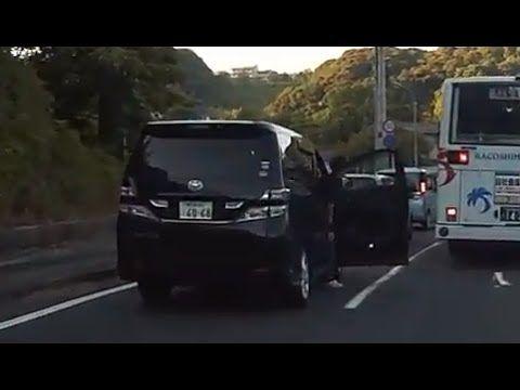 【悲報】日本の交通マナー、どんどんおかしくなる