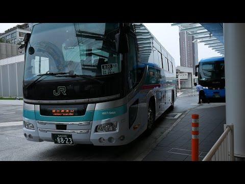 高速バス乗るときに必ずトイレ付を選ぶなんJ民wwwwwwwwww