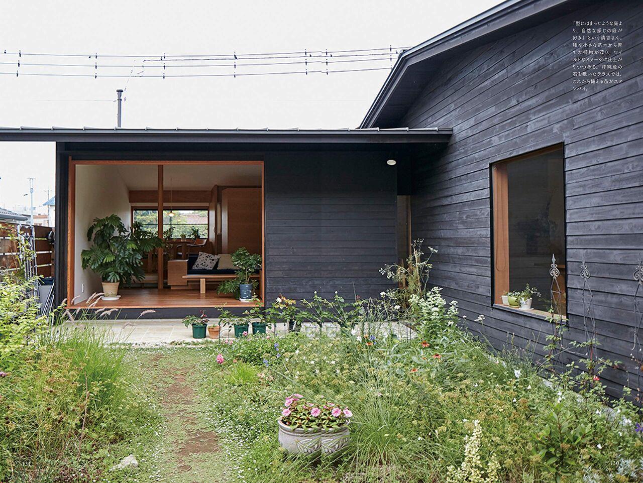 【画像】150万円で家(平屋)買った結果ァ!wwwwwwwwww