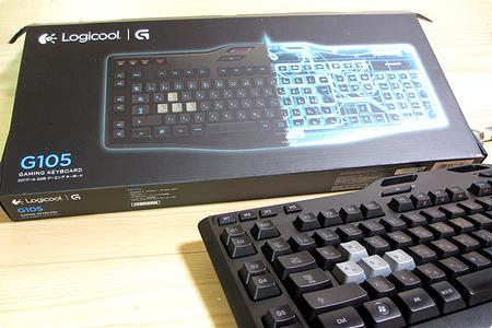 gaming_eyboard_g105
