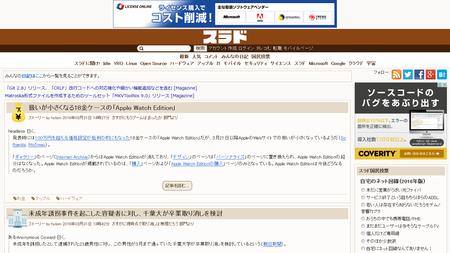 jp_2016-03-31_14-32-20
