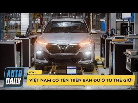 【画像】新たに「ベトナム車」という選択肢が誕生する・・・「ビンファスト」いよいよ初回生産分納品 5年後には東南アジアトップ目指す