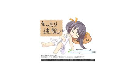 jp_2016-03-31_14-17-48