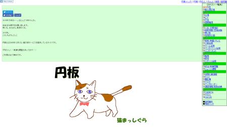 jp_2016-03-31_14-13-31
