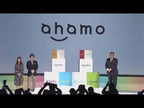 【悲報】ahamoを検討してるヤツって「キャリアメールが使えない」という最大の欠点はどうするつもりなんだ?