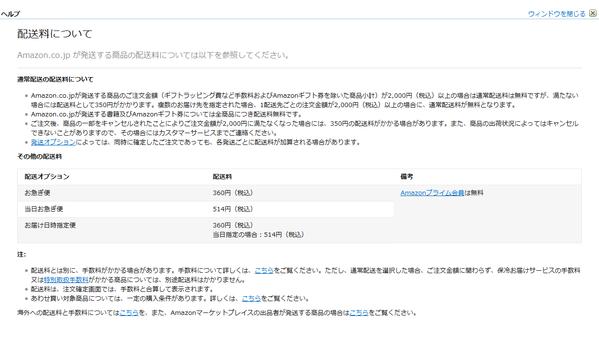 jp_2016-04-06_13-09-47