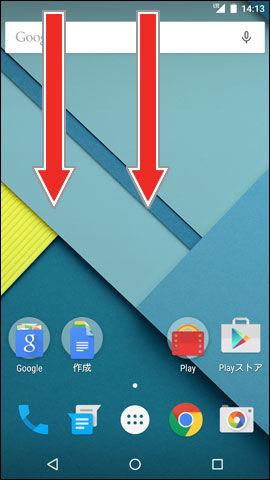 Nexus6_StatusBar01