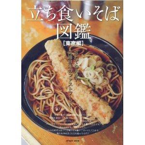 【悲報】1日の食費代、どう安く見積もっても1500円いく