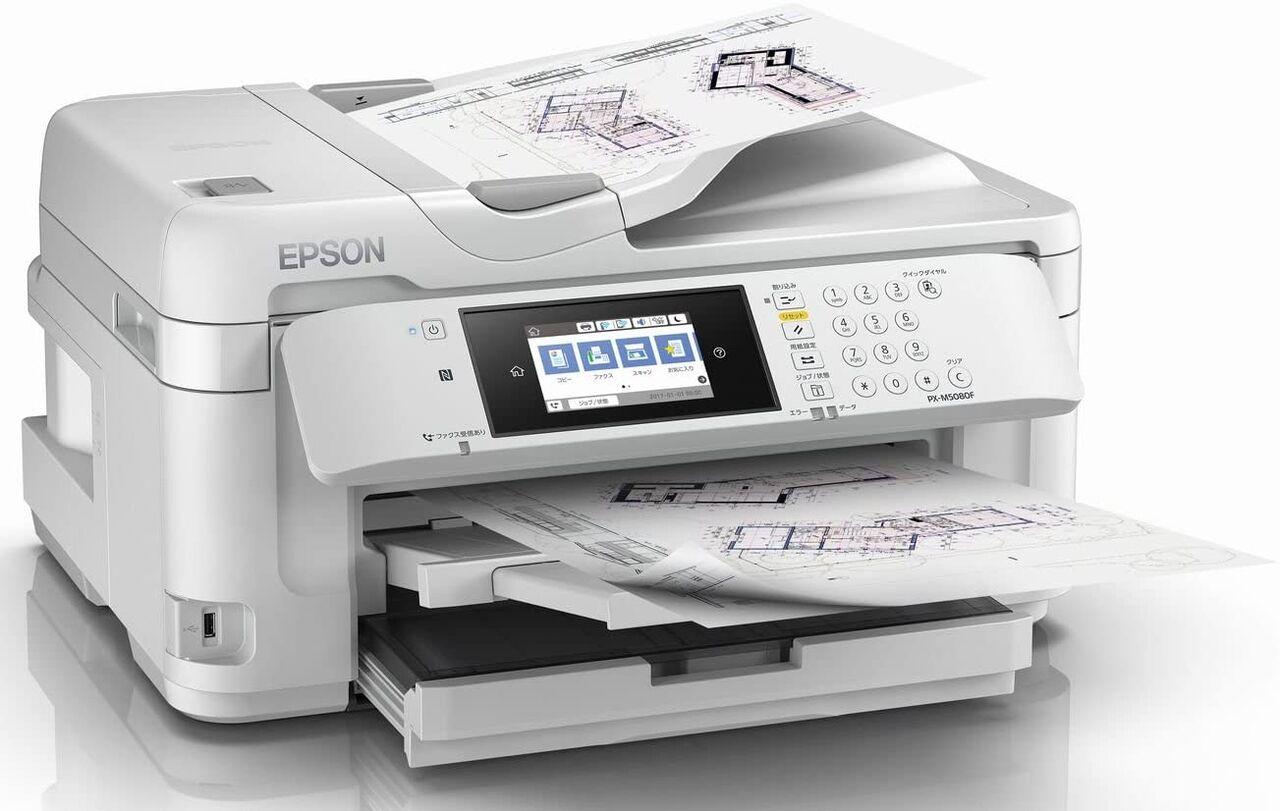 【悲報】Excel「印刷の時はちょっとだけ図形の位置を左にずらしときますね」