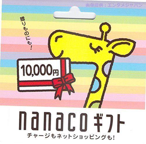 【悲報】なぜ「nanaco」とかいうクッソ使いにくい電子マネーが天下をとったのか・・・言うほどセブイレブランドに価値あるか?