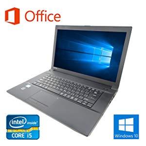 【悲報】Windows10がアプデでやらかしたけど、情強なんJ民がめっちゃ絶賛してたよな・・・