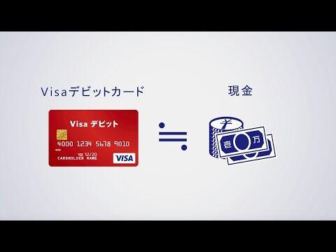 【悲報】全部デビットカード支払いにした結果ァ・・・・クレジットカードがいかに不親切でクソなシステムかよくわかったわ