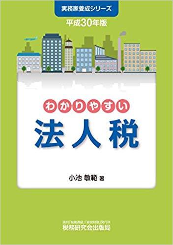 日本政府「東京都の法人税を地方に回そうと思う」東京都が猛反発