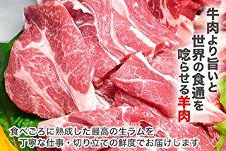 「実は北海道民は、牛肉をほとんど食わない」← マジなの?