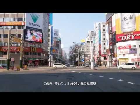 【悲報】札幌に長いこと住んでる俺、いい街すぎて離れたくない