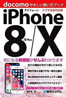 携帯大手3社「助けてiPhoneさん!どうか格安スマホを倒して!」
