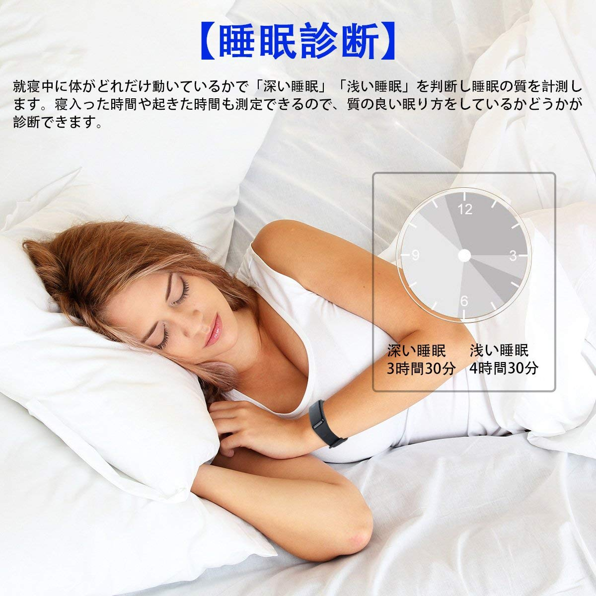【悲報】なぜ日本は「睡眠不足大国」に転落してしまったのか・・・その理由がこれ