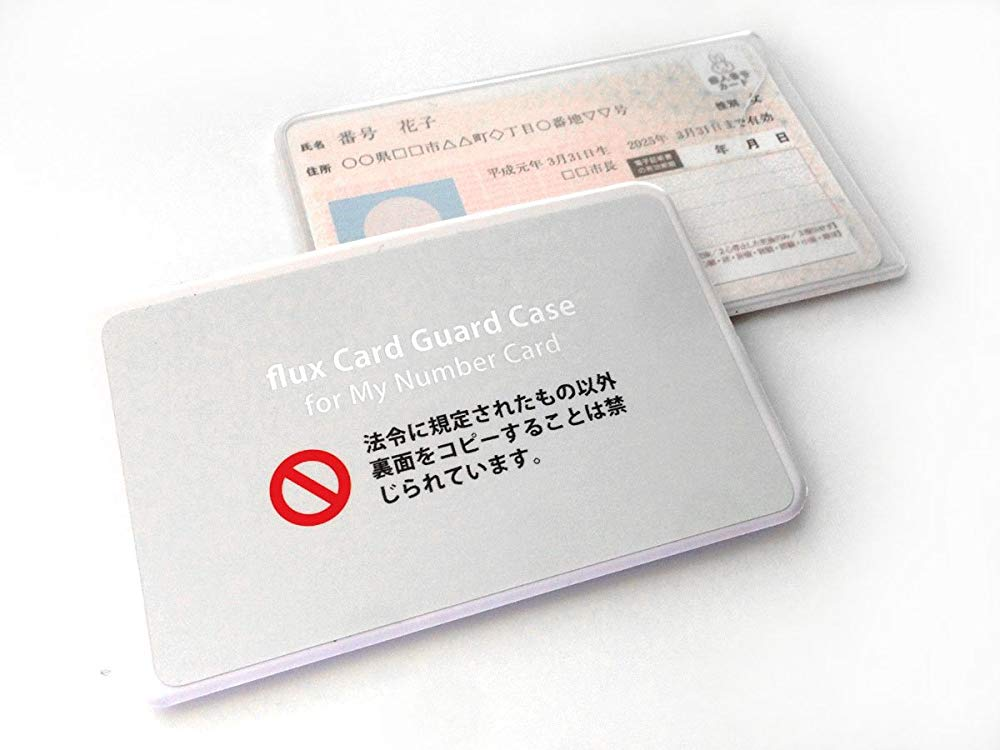 【悲報】市民「マイナンバーカード作ったぞ!(テイシュツー」 役所職員「は?ここに住所書いて」 市民「……。」これ作るメリットある?
