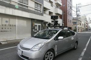 street_view_car01