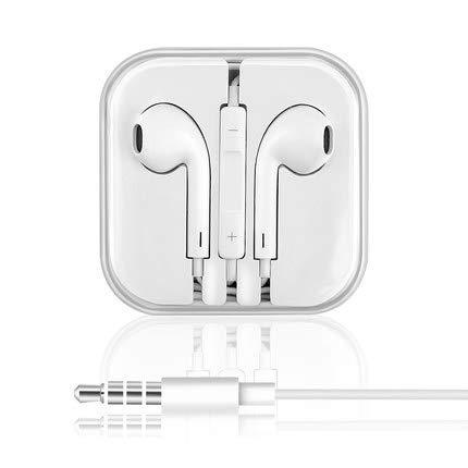 有名編曲家「iPhone付属のイヤホンで聴いた時に最も良く聴こえるようにミックスしてる」