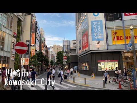 三大ネットで悪口言われまくってるけど実際行ってみると普通な市 「川崎市」「尼崎市」