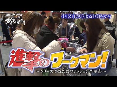 【画像】このワークマンの980円の超軽量スニーカーが女子でもいけるデザインでクソおしゃれなんだが・・・これ値段間違ってない?w